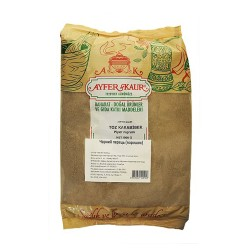 Ayfer Kaur Black pepper (powder) 1 kg
